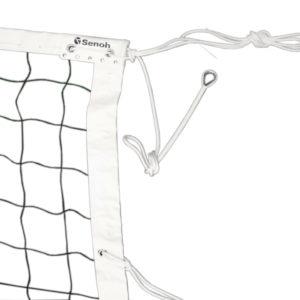 senoh volleyball net