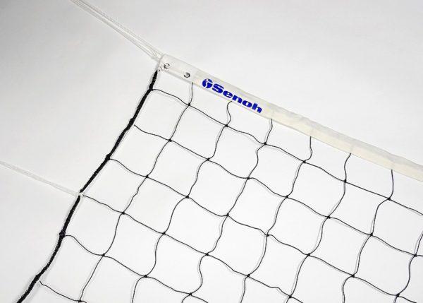 MVN: Mini-Volleyball Net-0