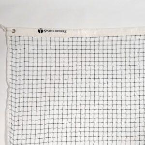 SBN-19.6: Shortened Badminton Net-0
