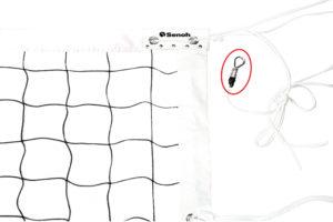 Best Indoor Volleyball Net Senoh